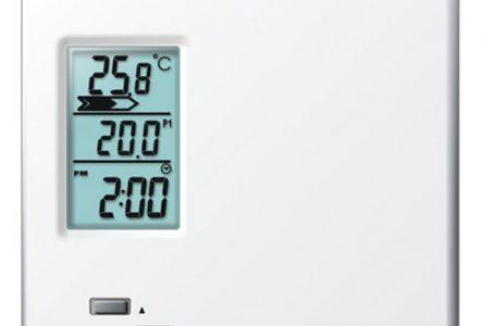 Santé Canada procède à un rappel de thermostats