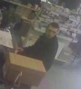 Suspect recherché pour fraude
