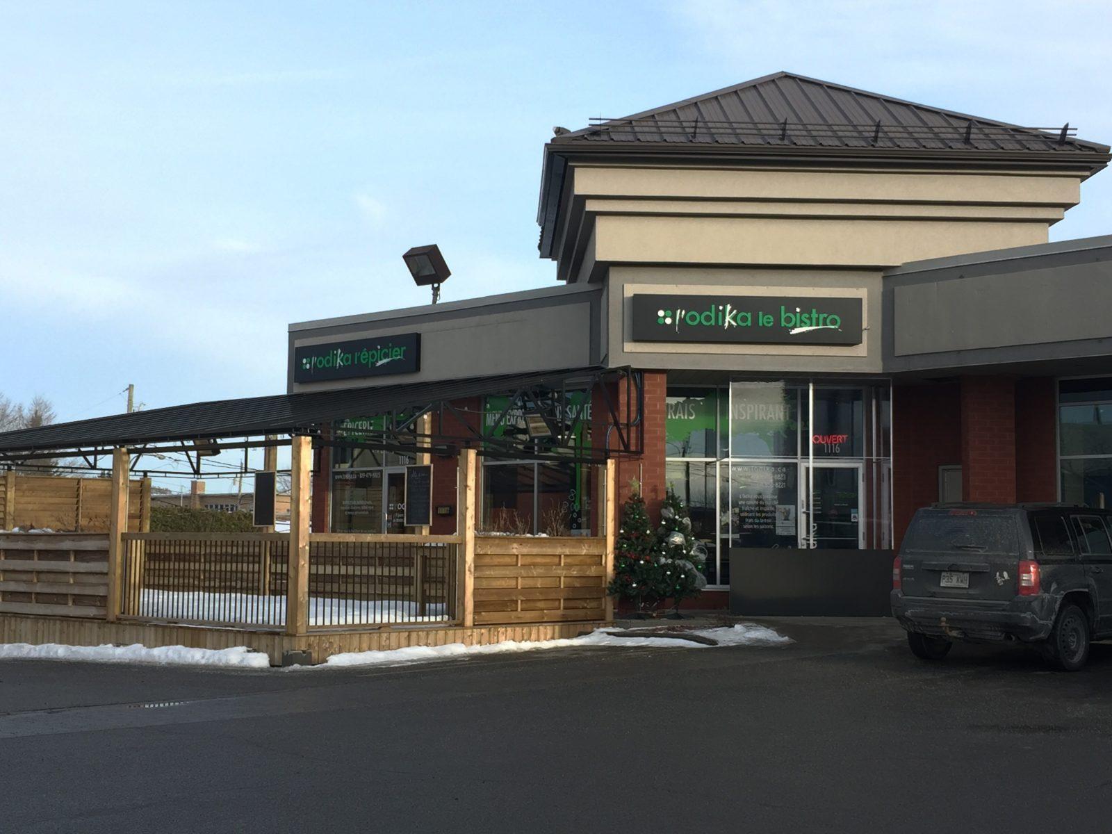 Plusieurs introductions par effraction dans des restaurants de Drummondville